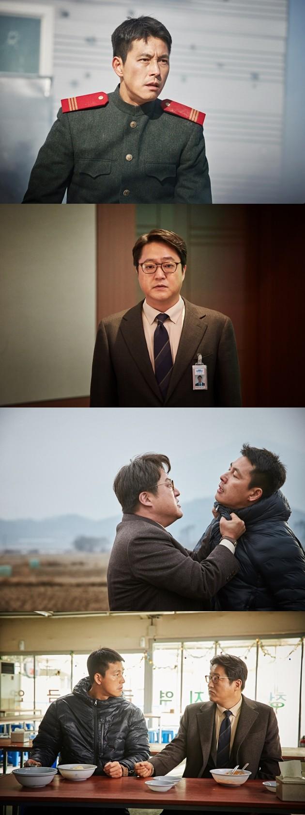 영화 '강철비' 개봉