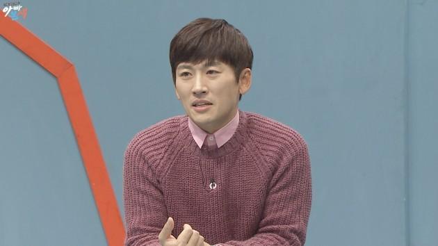 박지헌 '아빠본색' 출연