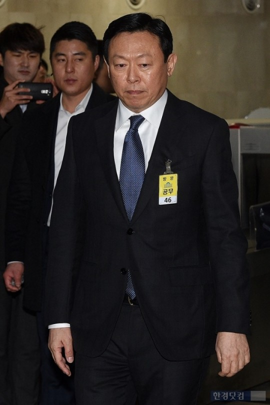 신동빈 징역 4년 구형