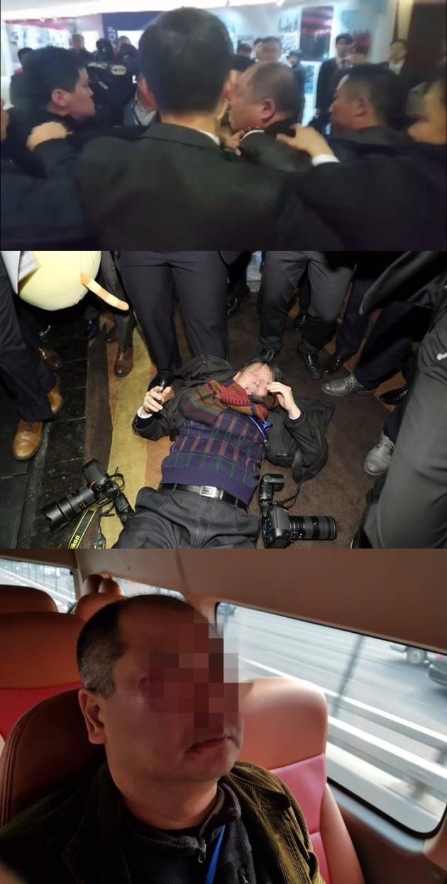 문재인 대통령 방중 일정을 취재 중이던 한국 사진기자들이 중국 경호원에 집단 폭행을 당했다.