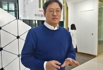 """황성환 이뮤니스바이오 대표 """"내년 NK세포치료제 임상 1상 시작"""""""