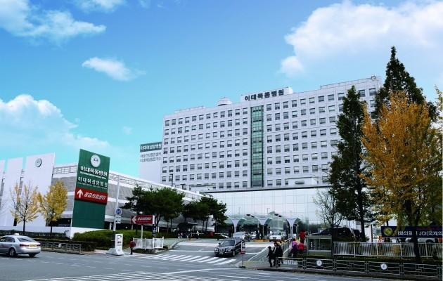 이대목동병원