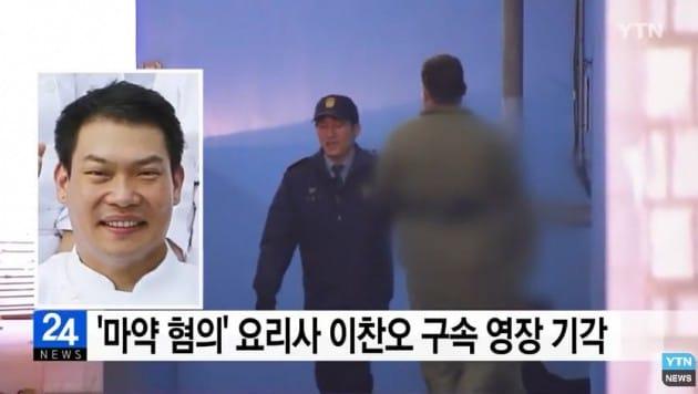 이찬오 뒷걸음질로 호송차 탑승_YTN 뉴스 화면