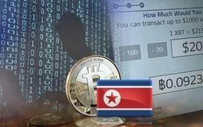 """통일부 """"비트코인 관련 북한 동향 지켜보고 있어"""""""