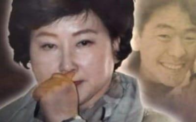 서해순-이상호 가처분 심문종결… 내년 초 법원 결정 나올 듯
