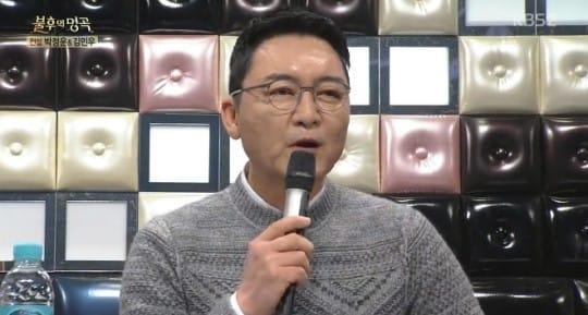 KBS2 방송화면 캡쳐