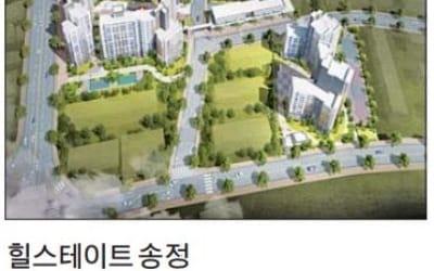 구미 중심지역에 10년만의 새 아파트