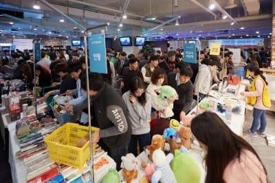 넷마블, 지역사회 취약계층 지원 바자회 개최