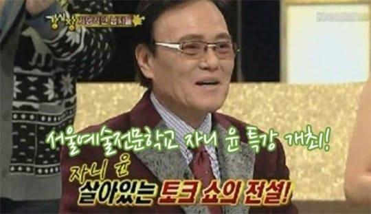 사진 = SBS '강심장' 방송화면 캡처