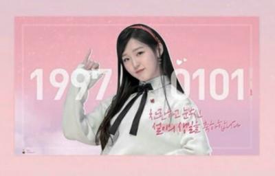 P.O.P(피오피) 설, 팬심 '가득' 지하철 광고 화제
