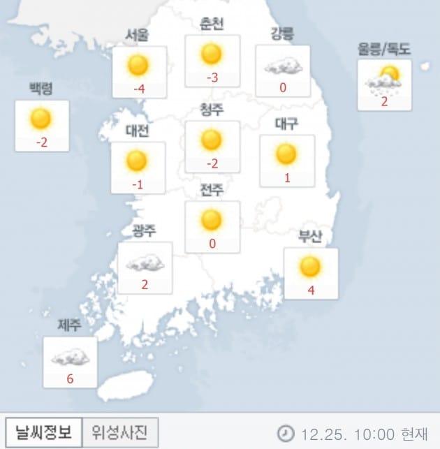 25일 오전 10시 현재 기온. (자료 = 기상청)
