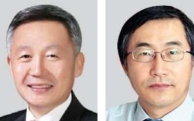 한국자산신탁 부회장 김규철… 엠디엠 사장에 문태현