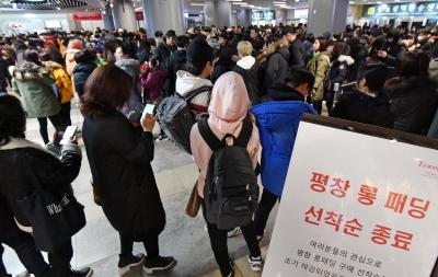 비트코인부터 평창롱패딩까지…2017년 대한민국 소비코드는 '위로'