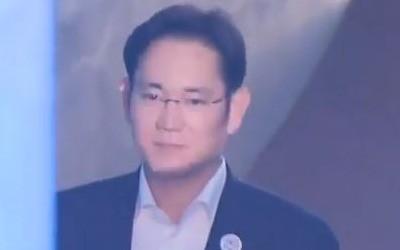 이재용 부회장 / YTN 방송화면