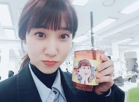 '이판사판' 박은빈