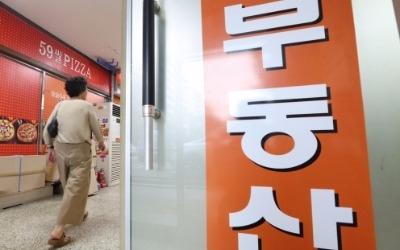 중개업소-네이버, 이번엔 '우수활동중개사' 충돌