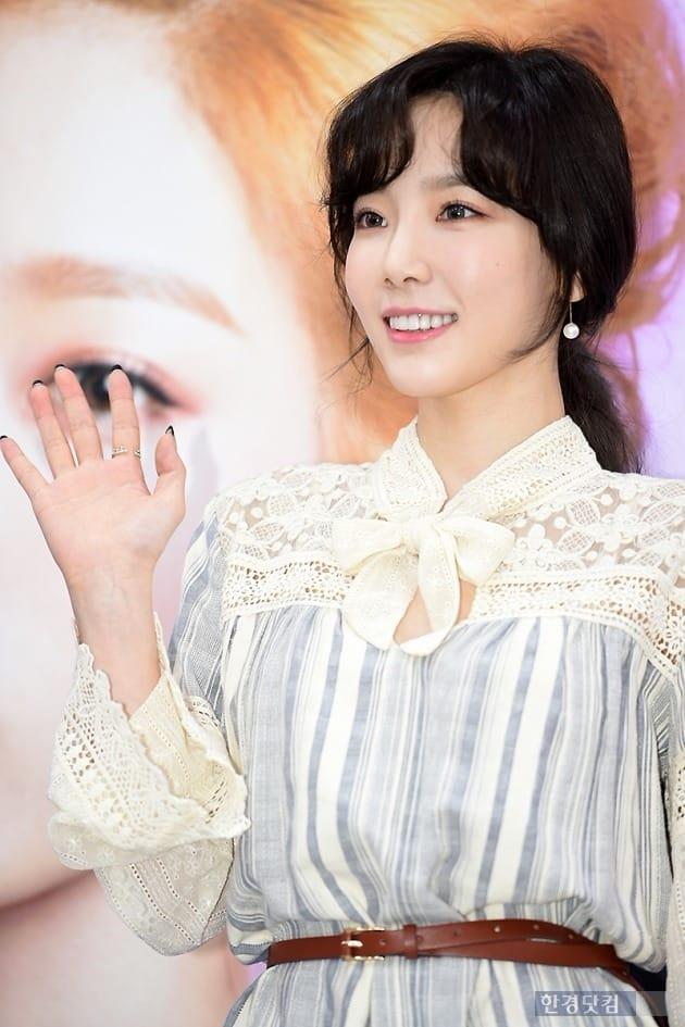 '故 종현 애도' 태연, 의미심장한 글 남겨…네티즌