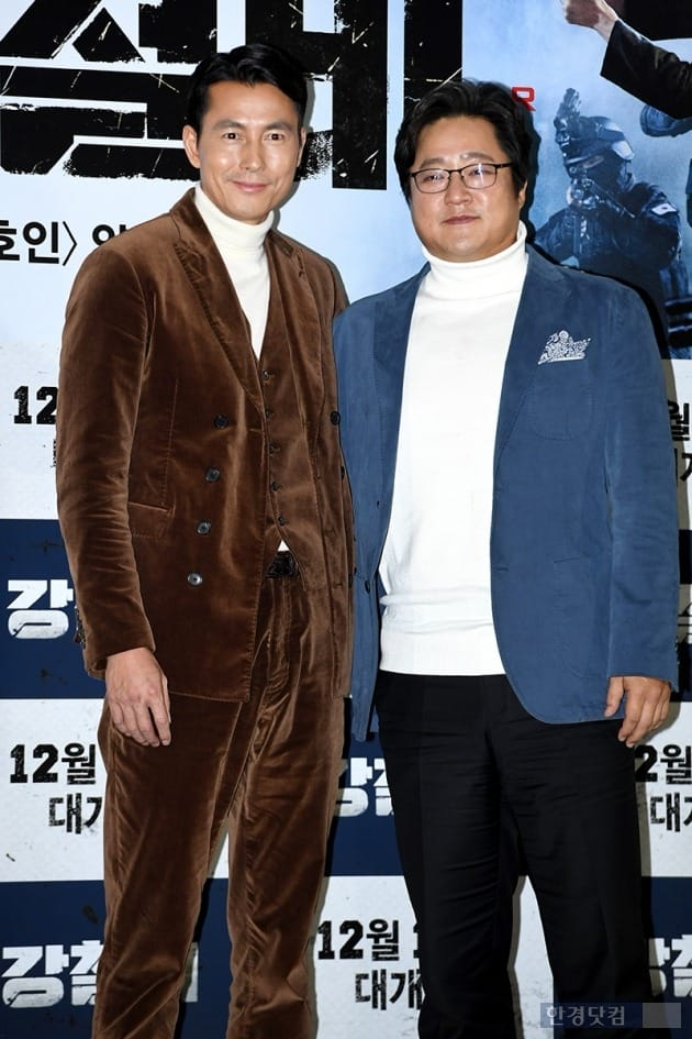 정우성-곽도원, '동갑내기 친구'