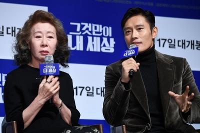 이병헌, '칭찬보따리 푸는 중'