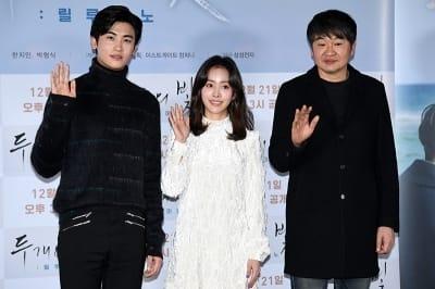 박형식-한지민-허진호 감독, '대박 느낌 물씬~'