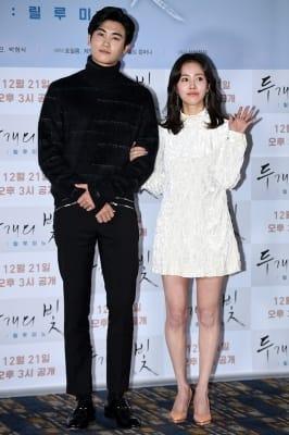 박형식-한지민, '이상적인 키 차이~'