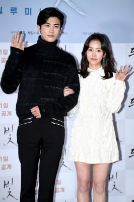 박형식-한지민, '잘 어울리는 커플~'