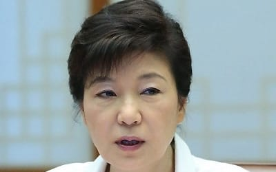 박근혜 전 대통령 <한경DB>
