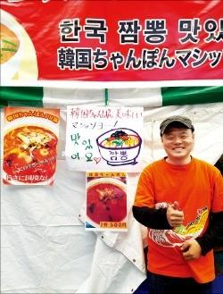 한국 짬뽕은 약식이지만 월드클래식 행사에 참여했다.
