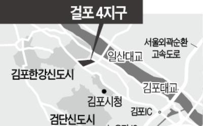 김포 걸포4지구 사업 탄력, 8497가구 '미니신도시'로