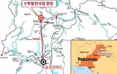 SK건설, 파키스탄서 개발형사업 방식 수력발전사업 진출