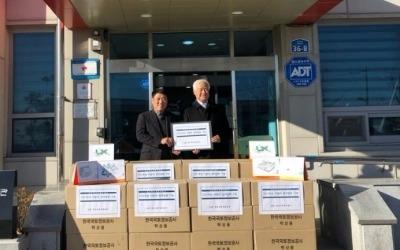 한국국토정보공사(LX), 시각장애인을 위한 점자달력 2000부 기증