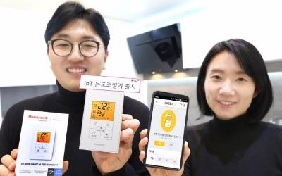 LG유플러스, IoT 온도조절기 출시