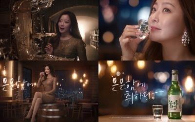 하이트진로, 참나무통 맑은이슬 '은은함에 취하다' 광고 공개