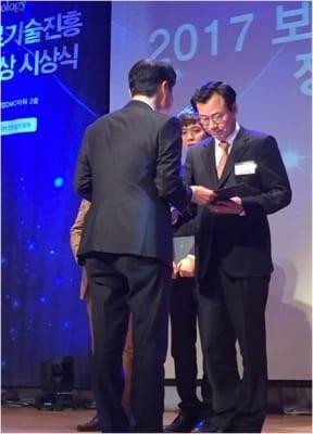 김성래 파미셀 대표, 2017 '보건복지부장관상' 수상
