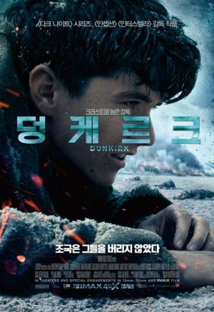 '덩케르크' VOD 서비스 예약 구매 시작…부가 영상 5편 선공개