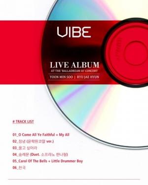 바이브, 오는 11일 라이브 음반 목록 공개..