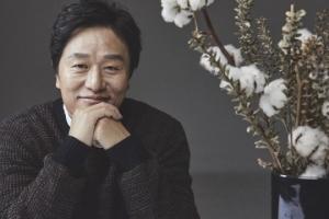 김민상 '국가부도의 날' 캐스팅… 김혜수X유아인과 호흡 (공식)