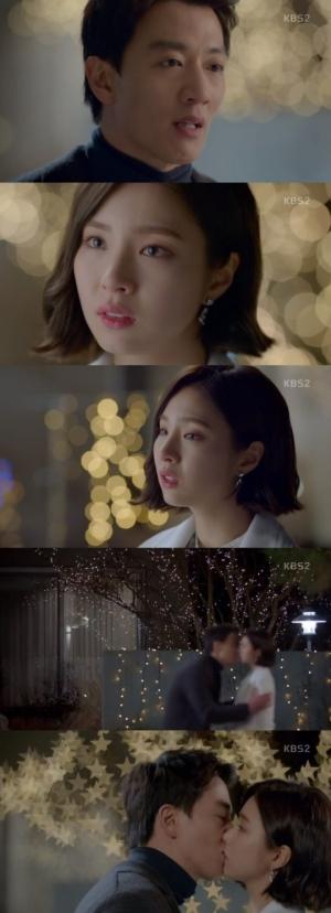 '흑기사' 김래원, 신세경에 입 맞춤