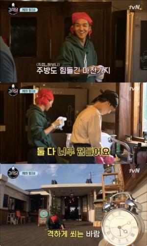 """'강식당' 송민호, 5시간동안 설거지에 '괴로움' 호소…""""쉬운게 없어"""""""