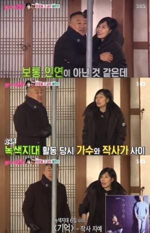 '불타는 청춘', 4주 연속 동시간대 시청률 1위...火夜 예능 왕좌