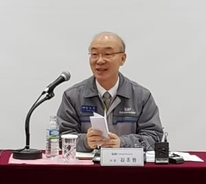 """김조원 KAI사장 """"내년초 항공정비사업 회사 설립할 것"""""""