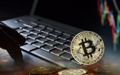 '비트코인 선물' 국내거래 금지… 증권사 세미나 취소
