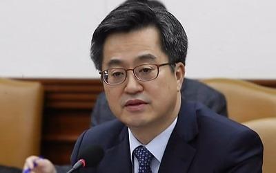 """김동연 """"비트코인 금융 혁신 측면도 있어… 동향 예의 주시"""""""