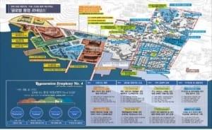 LH, 경남 통영 등 도시재생 시범사업 32곳 착수