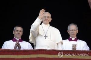 교황, 한국 사행집행 중단 20년 앞두고 폐지운동 격려