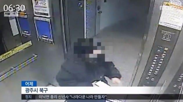 광주 아파트서 화재 3남매 사망 / MBC 방송화면