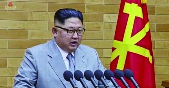 북한 김정은 신년사 /조선중앙TV