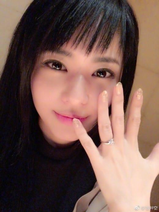 아오이소라 결혼 /사진=중국 매체 사진 캡쳐