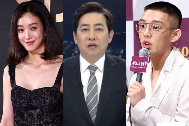 유아인, 김성준 앵커 '정려원 수상소감' 저격 발언에 일침