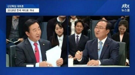 JTBC '신년특집토론'  김성태 노회찬
